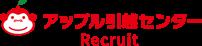 logo_apple.png